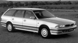 - Mitsubishi station wagon